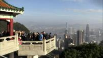 Plateau  Milliardaires, mafias et révolution Hong Kong l'eldorado chinois