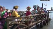 Venice carnival costumes 1/2