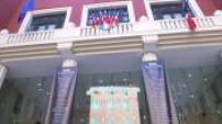 Attentat de Nice : les noms des 84 victimes affichés sur la façade de la mairie
