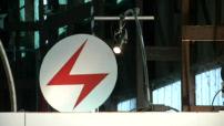 Exposition David Bowie à Toulouse