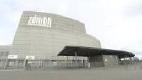 Extérieur du Zenith de Nantes