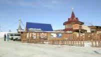 typical Siberian village