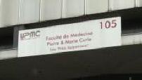 """Illustrations de la faculté de médecine Pierre & Marie Curie - site """"Pitié-Salpétrière"""" à Paris"""