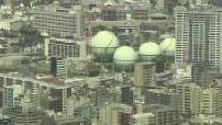 Vues aériennes de Yokohama au Japon