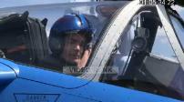 Préparation et décollage de la Patrouille de France depuis Santa Fe