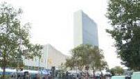 New York : siège de l'ONU et scène de rue et circulation et illustration Lotte New York Palace