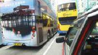 Travelling dans les rues de Hong Kong et sur le Pic Victoria