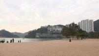 Repulse Bay Beach on Hong Kong Island