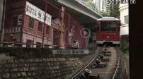 Funicular amount of Victoria Peak in Hong Kong