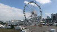 Large wheel Hong Kong (Hong Kong Observation Wheel)
