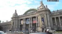 Facade of the Grand Palais, Paris