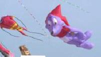 32th international meeting of kites in Berck
