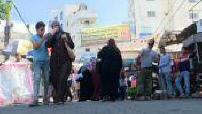 LE MAG :  Vivre à Gaza