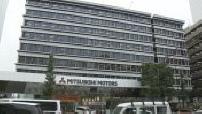 See Mitsubishi Motors in Tokyo