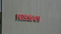 Nissan headquarters in Tokyo