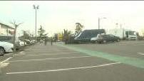 Enlèvement d'une joggueuse à Bouloc, les recherche se poursuivent; gendarmes et policiers mobilisés