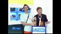 """Fun TV : """"Le jeu"""" (dernière émission)"""