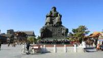 Hohhot Postcard
