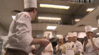 MAG - Yssingeaux, les meilleurs pâtissiers