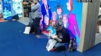 47th edition of the Angoulême International Comics Festival
