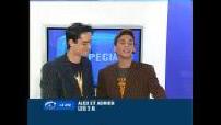 """Fun TV : dernière émission """"Le Jeu"""""""
