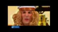 "Fun TV - ""PLM/PLF"" - Special Mickael Youn"