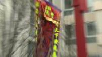 """Anne Hidalgo inaugurates """"L 'Arche de la Fraternité"""" in the heart of Chinatown"""