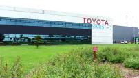 Usine d'assemblage de la Toyota Yaris