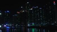 Corée du Sud : Busan de nuit