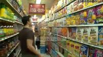 Bols de céréales : enquête sur les géants du petit déjeuner