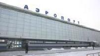 Postcard Irkutsk