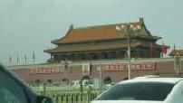 Scène de rue à Pékin