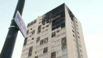 incendie domestique dans immeuble d'Aubervilliers : 3 morts