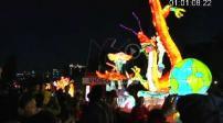Mag : Le festival des lanternes de Gaillac