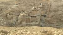 Illustrations d'Israël : désert de Judée, Ra'anana